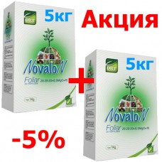 Удобрения Новалон Фолиар (Novalon Foliar) для моркови упаковка по 5 кг